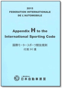 appendix_h